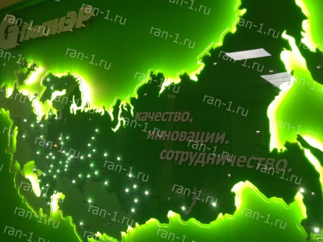 Светодиодная карта россии